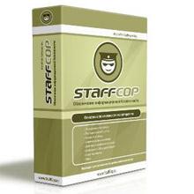 StaffCop Coupon Code